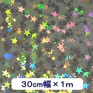 ホログラムシート リトルスター(シルバー) 30cm幅×1m ロール|d-inform