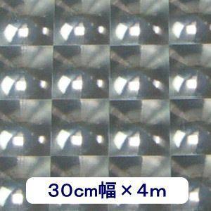ホログラムシート マルチレンズ30(シルバー) 30cm幅×4m ロール|d-inform