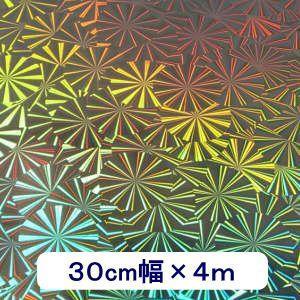 ホログラムシート なでしこ (シルバー) 30cm幅×4m ロール|d-inform