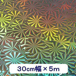 ホログラムシート なでしこ (シルバー) 30cm幅×5m ロール|d-inform