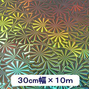 ホログラムシート なでしこ (シルバー) 30cm幅×10m ロール|d-inform