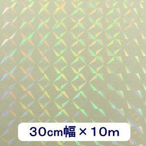 透明 ホログラムシート 1/4プリズム 30cm幅×10m ロール|d-inform