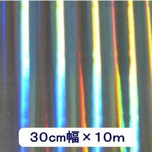 ホログラムシート リップル(シルバー) 30cm×10m|d-inform