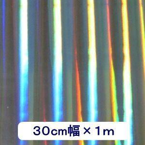 ホログラムシート リップル(シルバー) 30cm×1m|d-inform