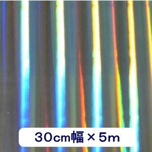 ホログラムシート リップル(シルバー) 30cm×5m|d-inform