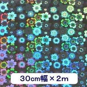 ホログラムシート さくら(シルバー) 30cm幅×2m ロール|d-inform