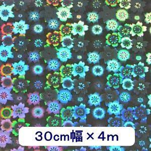 ホログラムシート さくら(シルバー) 30cm幅×4m ロール|d-inform