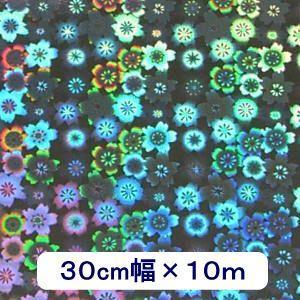 ホログラムシート さくら(シルバー) 30cm幅×10m ロール|d-inform