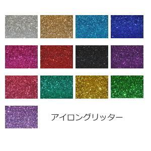 グリッターアイロンプリントシート 選べる11色|d-inform
