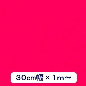 蛍光紙 蛍光ピンク(シールタイプ)30cmX1m d-inform