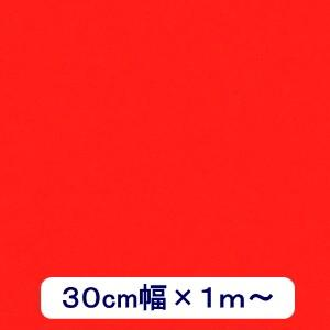 蛍光紙 蛍光レッド(シールタイプ)30cmX1m|d-inform