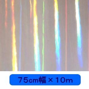 透明 ホログラムシート リップル(無色)  75cm幅×10m ロール|d-inform