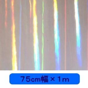 透明 ホログラムシート リップル(無色)  75cm幅×1m ロール|d-inform