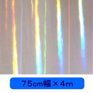 透明 ホログラムシート リップル(無色)  75cm幅×4m ロール|d-inform