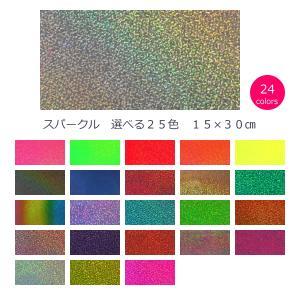 ホログラムシート スパークル 選べる24色|d-inform