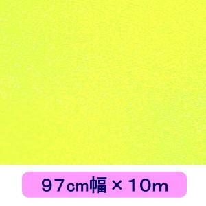 ホログラムシート スパークル 蛍光イエロー 97cm幅×10m|d-inform