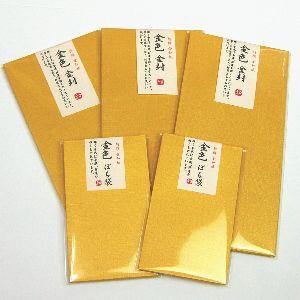 金色封筒 5枚×3袋 ・金色ぽち袋 5枚×2袋セット【特撰 金和紙】素敵なお年玉袋|d-inform
