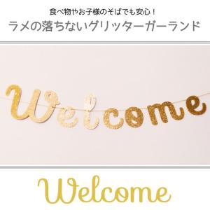 グリッターガーランド(welcome)/ゴールド 誕生日やベビーシャワー 結婚式の受付や前撮り写真のフォトプロップスとして|d-inform
