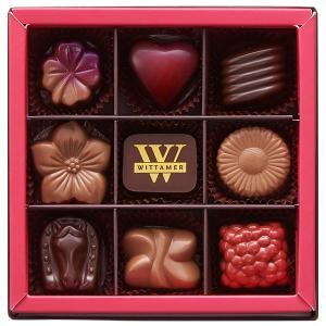 〈ヴィタメール〉ショコラ・ド・ヴィタメール VCW-28W-052[アI]vdc【YHO】_C191...