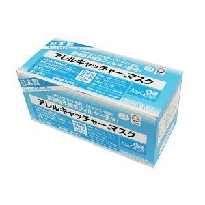 アレルキャッチャー(R)マスク 日本製・30枚入り-BR83860[IN]day2【YHO】_C201112800003|d-kintetsu-ec