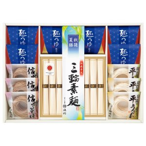 [ 青BG ] 三輪素麺800g(16束)、信州そば(曲麺)・三輪平うどん(曲麺)各50g×3、麺つ...