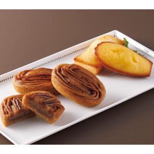 特注の栗のペーストをたっぷり使用し、栗の風味をお楽しみいただけるお菓子やフィナンシェを詰合せました。...