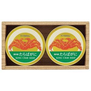 お中元 ギフト 近鉄 たらばがに缶詰詰合せ-KT-80N[I]cgen【YHO】_K20050810...