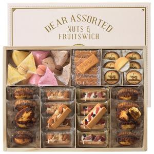 シーキューブの人気の焼き菓子が秋冬限定の詰め合わせで新発売!人気の焼き菓子にベリーウィッチと季節限定...
