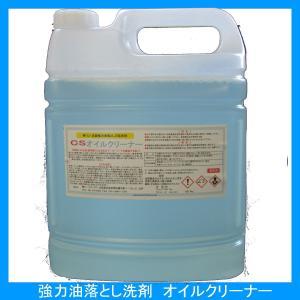 【条件付き送料無料】業務用オイルクリーナー4kg 油汚れやベタつきに強力油落とし  d-loop