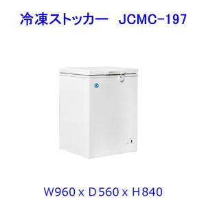 【送料無料】【新品・未使用】197L業務用-20℃冷凍ストッカー/冷凍庫|d-loop