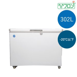 【送料無料】【新品・未使用】310L業務用-20℃冷凍ストッカー/冷凍庫|d-loop
