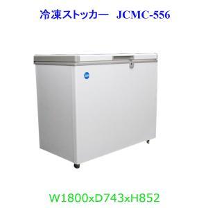 【送料無料】【新品・未使用】556L業務用-20℃冷凍ストッカー/冷凍庫|d-loop