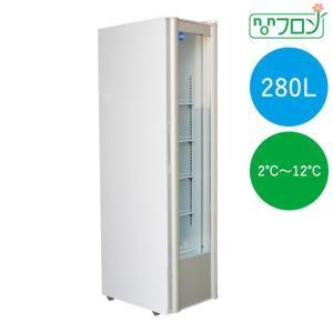 【送料無料】【新品・未使用】280L業務用タテ型冷蔵ショーケース/冷蔵庫|d-loop