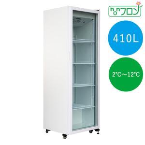 【送料無料】【新品・未使用】415L業務用タテ型冷蔵ショーケース/冷蔵庫|d-loop