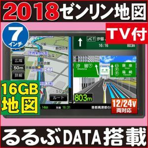 「PN712A」【プレミアム16GB地図データ】【ゼンリン最...