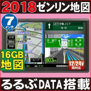 「PN712B」【プレミアム16GB地図データ】【ゼンリン最...