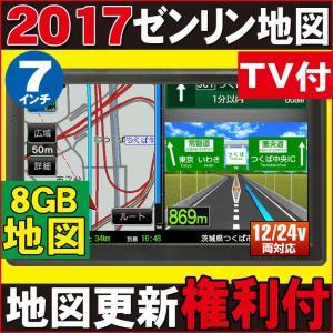 【地図更新権利付き】「PN712A」【ゼンリン最新地図カーナ...