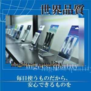 ブラウン オーラルB 互換 替えブラシ 8本(4本/1セット×2)EB-17 EB-18 EB-20 EB-25 EB-50 電動歯ブラシ用 BRAUN oral-b 10|d-n|12