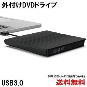 外付けdvdドライブ USB3.0 スリム マルチドライブ WAVE模様 CD-RW DVD-RW