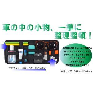COCOON ガジェット&デジモノアクセサリ固定ツール「GRID-IT! 」車載用 CPG30