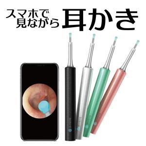 カメラ付き耳かき イヤースコープ LEDライト付き 3.5mm 極細レンズ 300万画素 耳掃除3....