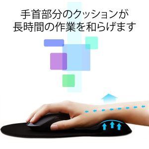 マウスパッド 手首 低反発 リストレスト一体型 4色|d-n|02