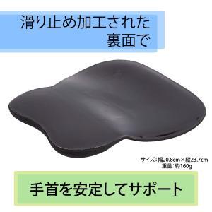 マウスパッド 手首 低反発 リストレスト一体型 4色|d-n|04