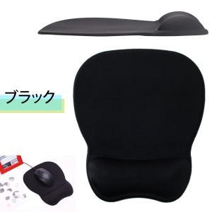 マウスパッド 手首 低反発 リストレスト一体型 4色|d-n|05