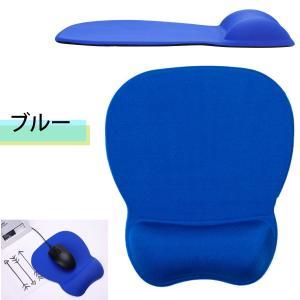 マウスパッド 手首 低反発 リストレスト一体型 4色|d-n|07