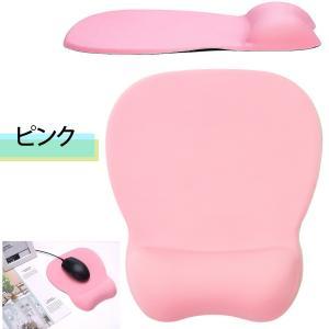 マウスパッド 手首 低反発 リストレスト一体型 4色|d-n|08