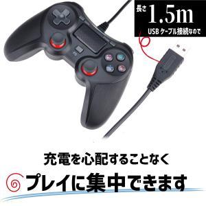 PS4 互換コントローラー 有線 PS4 Slim Pro PS3 PC対応  振動機能 USBケーブル|d-n|02
