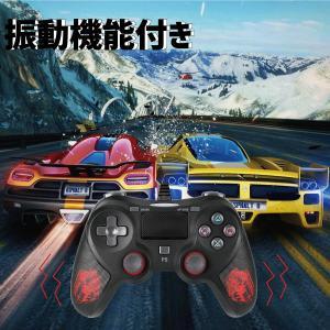 PS4 互換コントローラー 有線 PS4 Slim Pro PS3 PC対応  振動機能 USBケーブル|d-n|04
