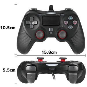 PS4 互換コントローラー 有線 PS4 Slim Pro PS3 PC対応  振動機能 USBケーブル|d-n|05
