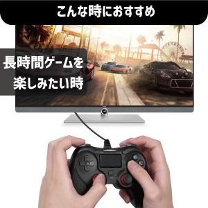 PS4 互換コントローラー 有線 PS4 Slim Pro PS3 PC対応  振動機能 USBケーブル|d-n|06
